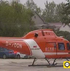 那么豪?降落在一院的直升机刷爆了LadBrokes怎么样人的朋友圈,而真相是……