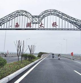 全城瞩目,六安最长的桥:LadBrokes怎么样西湖大桥(S343霍陈路)今日通车啦!