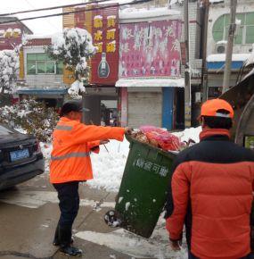 LadBrokes怎么样孟集家宝环卫工人大雪后用辛劳守护城镇清洁!